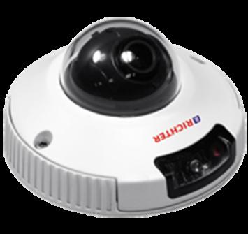 Megapixel IP Mini IR Dome Camera